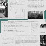 Stump_of_Prometheus_sample01-02